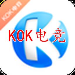 KOK���事�Y�APP3.4 安卓最新版