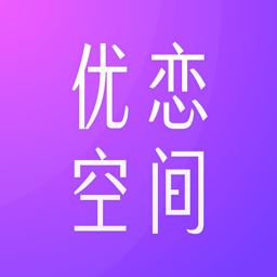 珍����倏臻gapp2020版v1.4.3最新安卓版