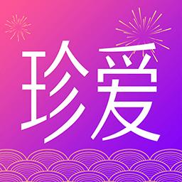 珍�劬W2020�o限珍��虐�v6.29.2最新安卓版
