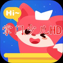 掌�T少��HD�W�vip破解版2.4.1 安卓最新版