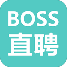 BOSS直聘找工作VIP���T破解版2020最新安卓版