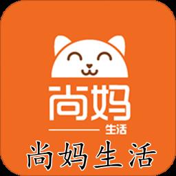 尚��生活免邀��aAPP2.2.6 安卓版