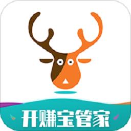 开赚宝管家店铺管理app1.0.5 安卓手机版