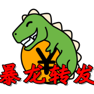 暴龙发圈赚钱app3.6.5最新版