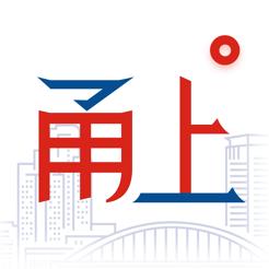 甬上宁波新闻客户端3.0.2安卓版