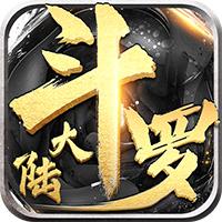 斗罗大陆神界传说无限钻石魂币bt破解版v1.0.0安卓最新版