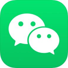 微信运动步数2020修改器appv9.9.9最新安卓版