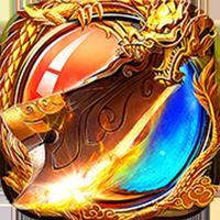 武神传说无限元宝金币bt超v破解版v1.0.0安卓版