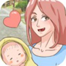 抖音家长模拟器婴儿兑换码2020最新版v1.0.0