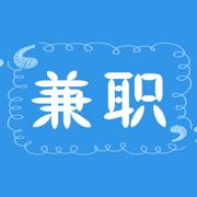 续胜兼职任务赚钱appv1.1