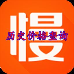 2020双11商品历史价格查询appv3.4.60