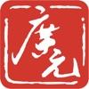 看广元便民生活服务平台appv1.0.4