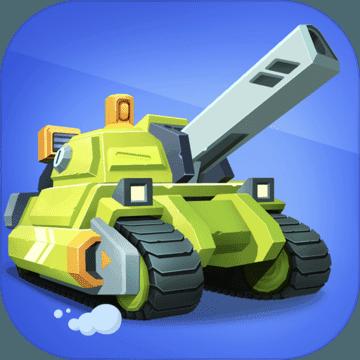 坦克无敌破解版无限钻石v5.4