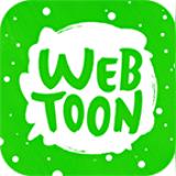 每日漫画app最新去广告版v1.0