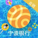 宁波银行直销银行appv3.5.9
