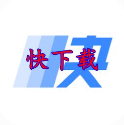 快下载1.0.6免更新版v1.0.6