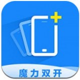 微应用分身版app最新破解版v4.9.5