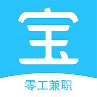 简钱宝app高佣红包版v1.0.0