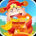 欢乐聚宝盆红包版appv1.0.0