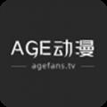 age动漫app海量动漫资源版v2.0.0