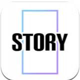 StoryLabVIP最新破解版