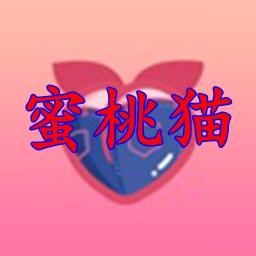 华为蜜桃猫主题百度云v1.0.0