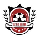 全民体育直播app实况直播版v2.0.8