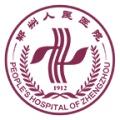 郑州人民医院官方app最新版v1.3.1