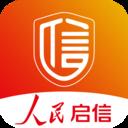 人民启信app官方最新版v1.0.0.0