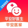 平安互联网医院掌上挂号appv1.1.2