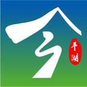 今平湖便民生活服务appv1.0.9