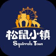 松鼠小镇app2021最新版v1.0.0.8