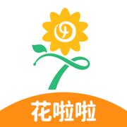 花啦啦语文智能学习服务平台appv1.