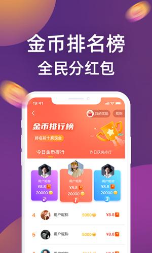 智趣答题app最新红包版