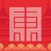 北京� 城老字�商城appv1.2.2