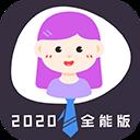 通用证件照app2021全能版v1.0.0