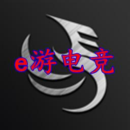 e游电竞代练app免付费v1.0.4