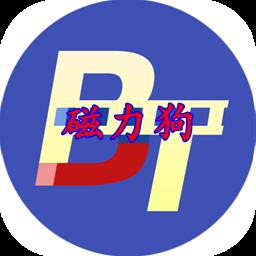 磁力狗app免解压密码