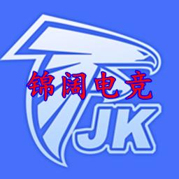 锦阔电竞王者荣耀直播v1.0.2