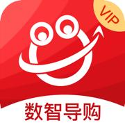 数智导购赚佣金appv2.6.2