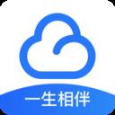 115网盘离线下载app最新版v26.2.2