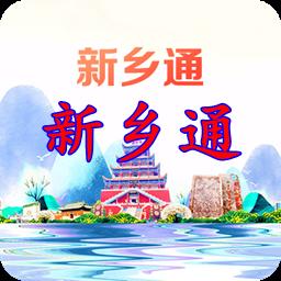 新乡通融媒app最新官方版v1.0