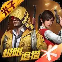上帝模拟器沙盒mod中文完整版v2021