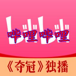 �袅�袅�2233娘Mod版v6.10.0