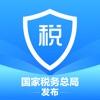 个人所得税扣缴申报appv1.5.5