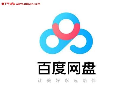 百度网盘武汉加油免费超级会员活动app