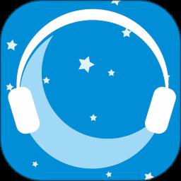 月亮听书2020vip破解版appv1.0安卓版