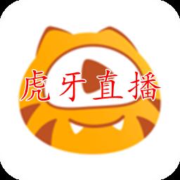 虎牙直播一起学在线课堂APP7.8.1 免打扰版