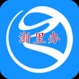 杭州口罩线上免费预约APP