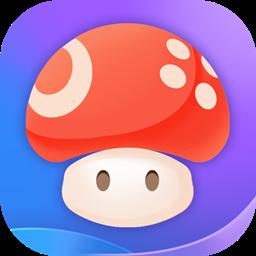 蘑菇游戏云平台破解版appv2.3.9安卓版